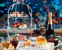 アクアリウム★アフタヌーンアニバーサリー 額縁ホールケーキでお祝い!ワインとカフェをお好きなだけ×ティースタンドを堪能