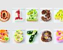 【ANNIVERSARY】NUMBER CAKE