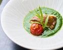 【平日限定!半個室確約プラン】Cランチ 前菜、魚料理、肉料理、デザート+サラダバー全5品