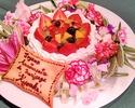 記念日ケーキ  (ショートケーキ 15cm)