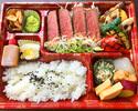 潮路特製ステーキ弁当【テイクアウト弁当】プラザ神戸の美味しさをおうちで!