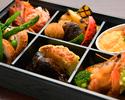 フレンチ デリ ボックス French Deli Box【テイクアウト弁当】プラザ神戸の美味しさをおうちで!