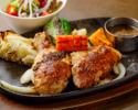 華味鶏のグリル ~お好みのソースで~ 1ドリンク付き