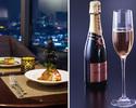 【ディナー】 Early Christmas~ロゼシャンパンで乾杯~(22,950円)