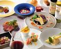 9・10月萬代洋食コース 絢爛(Kenran)