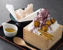 ふわふわミルクかき氷 紅芋【五合枡】