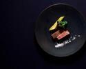 10/1~(金)【七海プレミアムディナー~秋の収穫祭~】魚料理はのどぐろとメインは秋川牛のコース