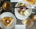 【9月1日~】カウンター席 AUTUMN AFTERNOON TEA(土日祝日カウンター席限定10%割引)