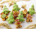 【事前決済】ジンジャーキャロットケーキ〈クリスマスツリー〉