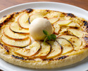 [Take out to your room] Cinnamon-scented apple and vanilla ice cream pizza