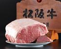 """<Privilegio de reserva anticipada-promesa de asiento lateral en la ventana-> Cena de Navidad """"carne Matsusaka"""" [12 / 23-25]"""