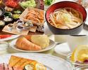 【BREAKFAST】朝食ブッフェ