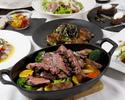 【バルエリア】~Bistro Plan~2H飲み放題付き!和牛グリル&ブイヤベースなど全7品、大皿プラン