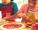 (ランチ)[お子様]手ぶらでBBQ ★ピザ作り体験付き★900円(お肉無し)