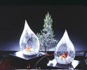 【お日にち限定】  クリスマス会席「聖夜の宴」(ランチ)【12/22~12/26】