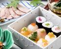 【昼食】寿司付会席 「紅梅-こうばい-」