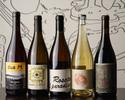 【カジュアルコース】ソムリエ厳選オレンジワイン1本付、ウニ・キャビアのパスタや和牛グリル等全6品