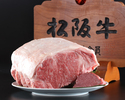 """[12/26]聖誕套餐""""松阪牛"""""""