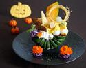 """【ハロウィン限定】 かぼちゃパフェ """"ジャック・オー・ランタン"""""""