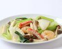 【休日お勧めランチ】ズワイ蟹と海鮮2種の岩塩炒め