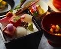 [Regular price (dinner)] Kaiseki ~Yu~ 19,888 yen