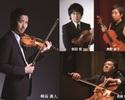 KISCA未来コンサート-霜月- 文藝と音楽の交差点「ベートーヴェンの旅」夜の部(大人)