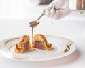【ディナー】10/15~11/30限定 Le Menu de l'Auberge de l'Illのお肉料理をスペシャリテの【牛肉とフォアグラ、トリュフのパイ包み】差し替え。(¥17,500税・サービス料13%別)        【¥21,752税・サービス料13%込】
