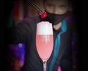 Pink Drinks