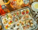 【アフタヌーンティー】シグネチャーフードを盛り込んだ贅沢プレート+アルコール含むドリンク飲み放題