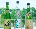 10月限定 お得な日本酒3種ペアリング【オプション】
