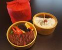 【お出前】炭火焼ステーキ弁当 『柏木(かしわぎ)』¥4320