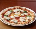 【通常価格】モッツァレラチーズ100%ピッツァ・マルゲリータ