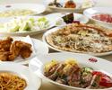 【通常価格】20品目の新鮮野菜のサラダ(レギュラーサイズ)