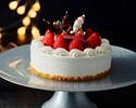 【ファミリークラブ会員価格】嘉山農園の苺ショートケーキ~LEGENDARY・不変の美しさ~ 4号
