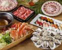 豪華飲み放題付き―ごちそう食べ放題フェア― 本ずわい蟹と牡蠣のしゃぶしゃぶと寿司15種食べ放題