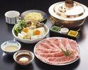 お昼のしゃぶしゃぶ定食(合盛り120g)¥6930