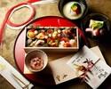 2022 New Year [Regular price (Lunch)] Osechi 11,809 yen