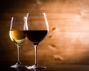 【2022年ワイン・イベント】1月22日土曜日限定 グラステイスティングセミナー(夜の部)