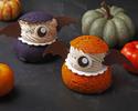 Halloween Pumpkin Cream Puff