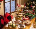 <大人>デザートビュッフェ&アフタヌーンティーセット「アルプス~クラシカルクリスマス~」12月の水曜日