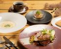 【TS平日】【ランチ】500円OFF フォアグラと牛フィレ肉のロッシーニ、前菜など全3品