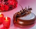2021クリスマスケーキ「グランクリュ」 18cm