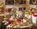 【11/12~】 スイーツ&ランチビュッフェ 「King & Queenのクリスマス」(平日11:30~15:00来店)大人