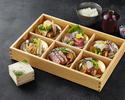【予約限定】釜炊きご飯SHARI御膳+フリードリンク
