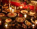 【ブランチ クリスマス&ベリースイーツビュッフェ】12/23~12/25限定 ドリンクバー付~公式HPプラン!!大人様⇒10%OFF