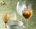 【八女茶or日本酒のオリジナルカクテル付き】船小屋牛コース全5品
