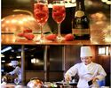 【12/23~25限定★クリスマスディナーKING】乾杯酒フラゴラスプマンテとパティシエ特製クリスマスデザートを楽しむ全8皿