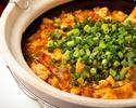 10月・11月《個室確約》【WEB予約限定】麻婆豆腐・点心等の人気料理5,500円プラン(40種2時間飲み放題) お料理個人盛りにて 平日限定