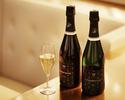 【ディナー】CINQ LUXE(5品・サンク リュクス)Wオリジナルシャンパン1杯付