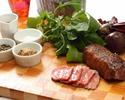 【テイクアウト】黒毛和牛ランプ肉のローストビーフ